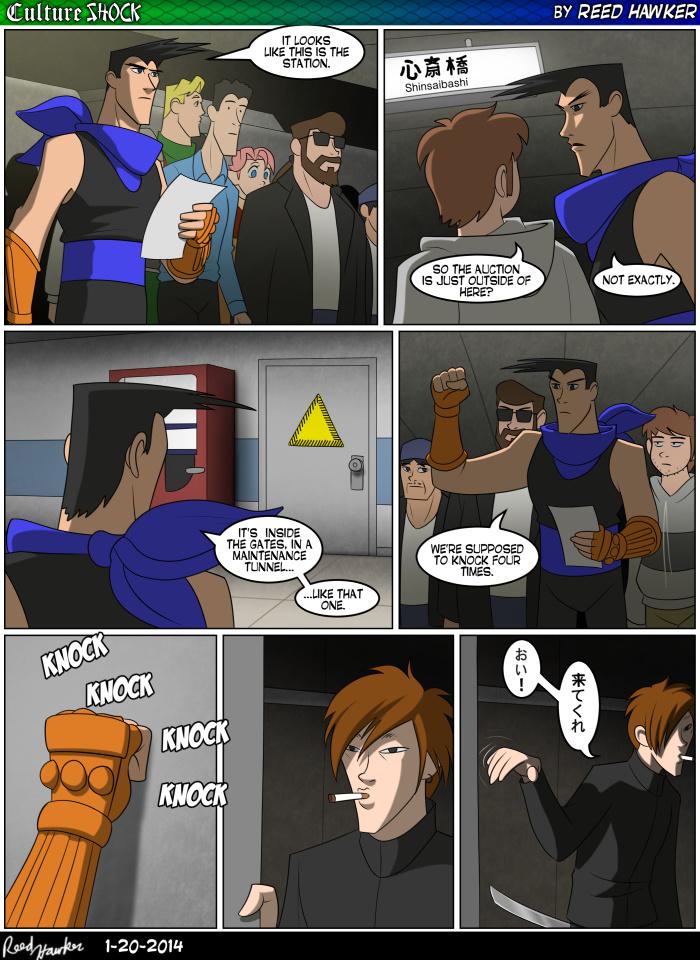 #399 Secret Knock